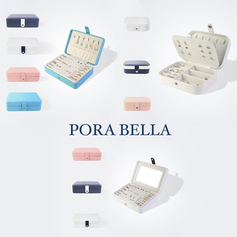 Porabella貴婦雙層皮革首飾盒 珠寶盒 旅行旅遊 絨布盒飾品盒 飾品戒指項鍊耳環耳夾收納 展示架展示收納盒防水