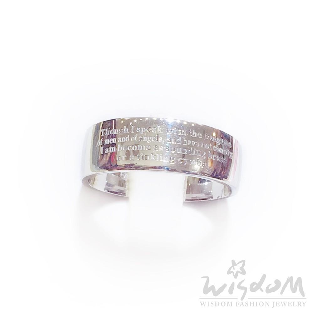 威世登 真愛宣言純銀戒指 H48T05111078-BCHX