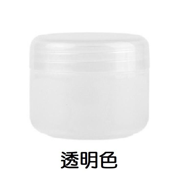 圓瓶透明霜膏瓶面霜盒化妝品分裝盒分裝瓶試用裝瓶塑料20ml/30ml/50ml/100ml/150ml/250ml