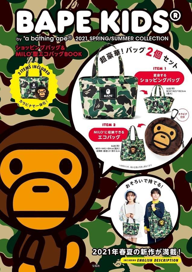 BAPE KIDS® by *a bathing ape® 2021 SPRING/SUMMER 誠品