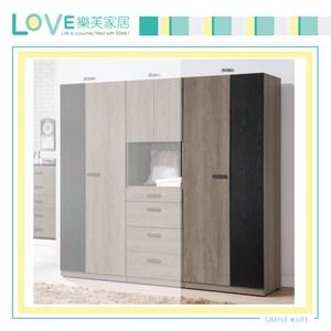 【LOVE樂芙】瓦狄恩2.7尺單吊衣櫥