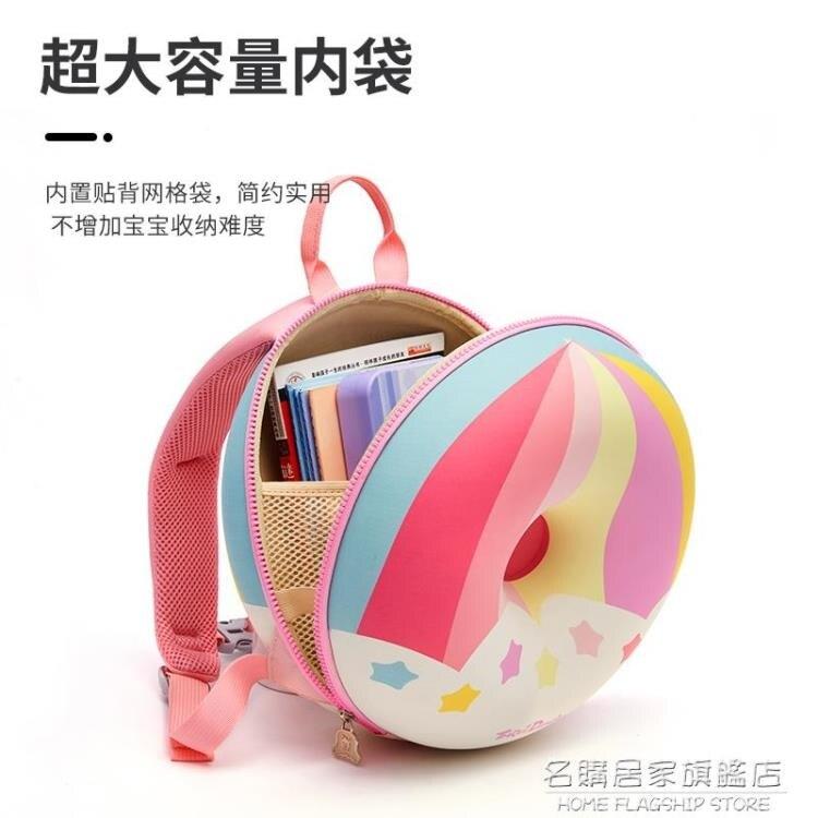 【樂天精選】幼兒園書包兒童女孩1234-5歲防走失甜甜圈寶寶小男孩可愛雙肩背包