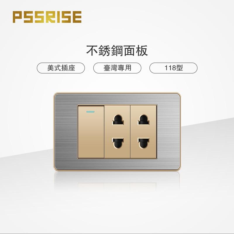 PSSRISE派瑟士 118型一開開關帶四孔插座 電料不銹鋼面板 美國註冊商標 帶熒光指示燈新款金色 兩年保固【S18】
