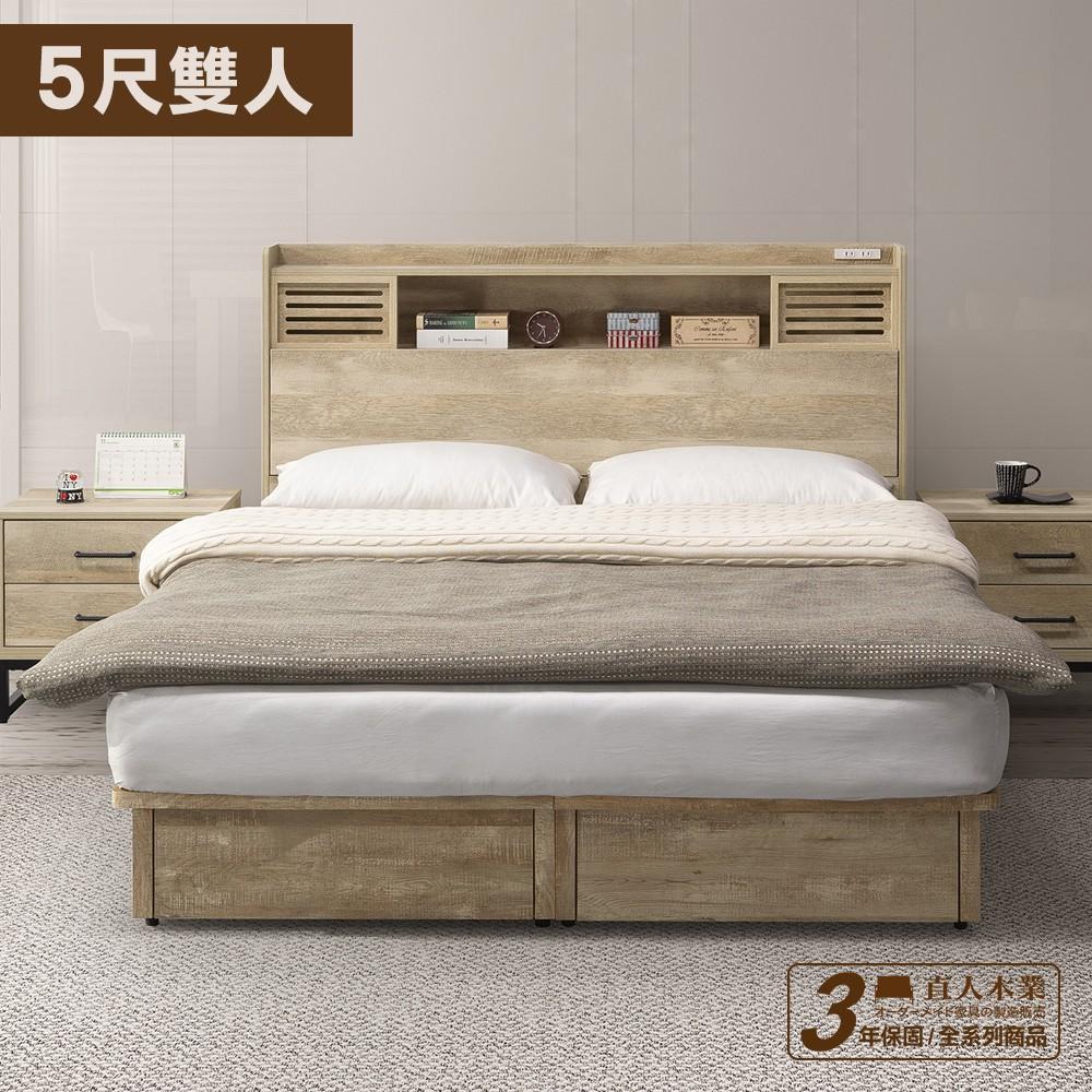 【日本直人木業】TINA復古木5尺雙人大四抽收納床組