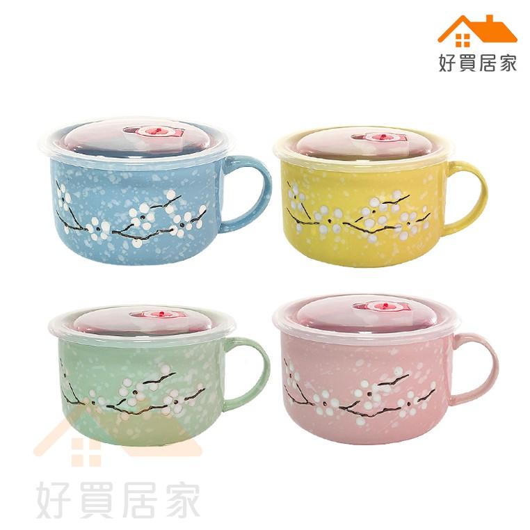 日式雪花陶瓷泡麵碗 【好買居家】湯碗 陶瓷碗 可微波爐加熱泡麵碗 雪花瓷碗