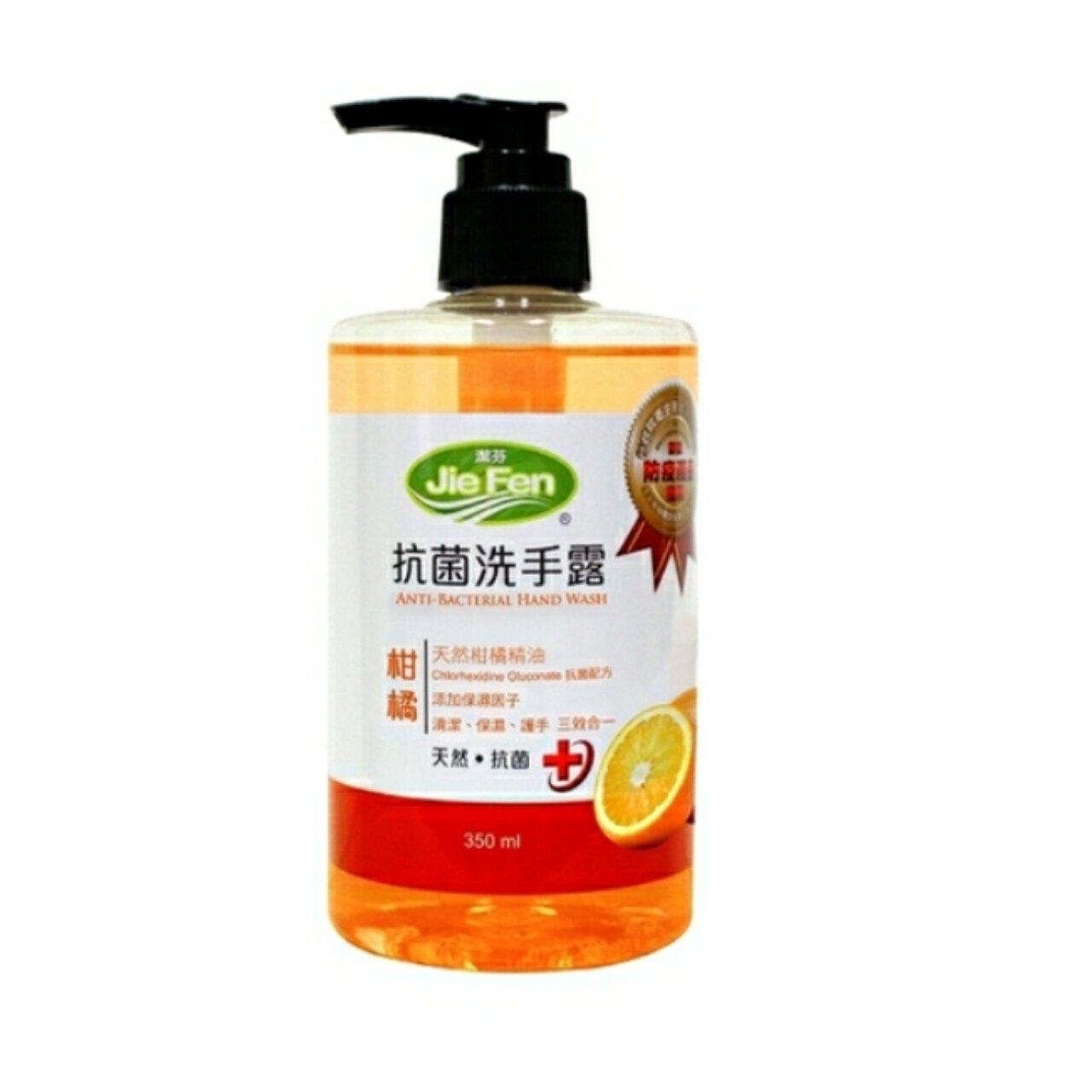 【Jie Fen潔芬】抗菌洗手露-350ml(柑橘)