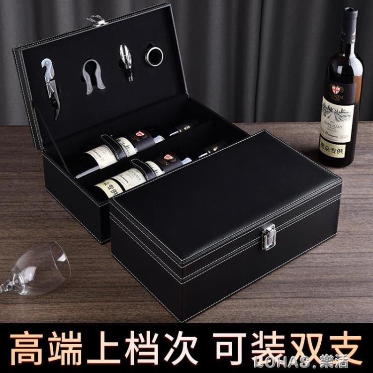 紅酒包裝禮盒高檔皮盒葡萄酒2雙支裝盒子手提袋定制酒箱通用空盒