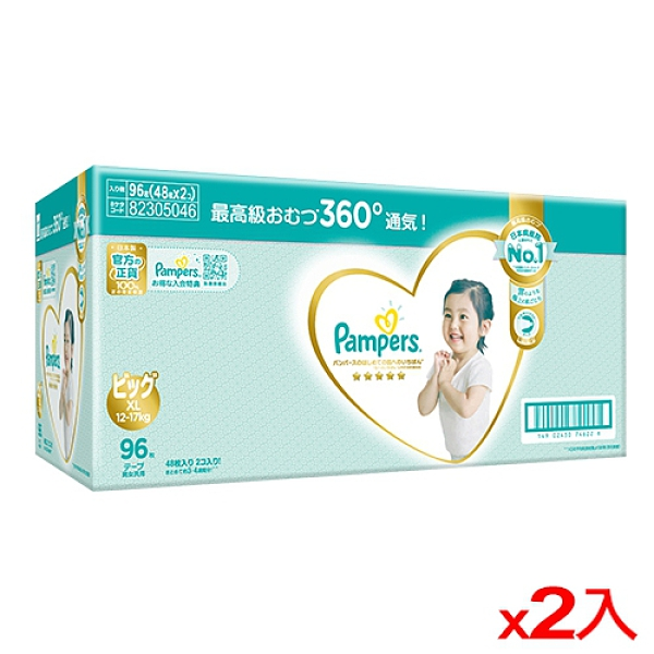 幫寶適一級幫 紙尿褲/尿布 (XL) 96片x2箱_日本原裝【愛買】