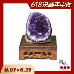 開運方程式-頂級紫晶鎮270g-470g(隨機出貨)