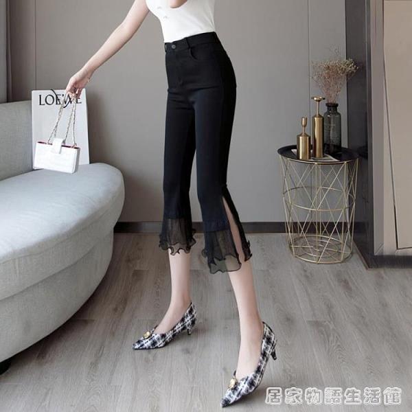 新款夏季薄款七分褲女高腰顯瘦彈力大碼八分休閒蕾絲微喇叭褲 居家物语