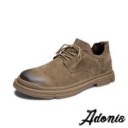 【Adonis】 真皮牛津鞋低跟牛津鞋/真皮復古擦色襪套拼接時尚休閒牛津鞋 -男鞋  卡其