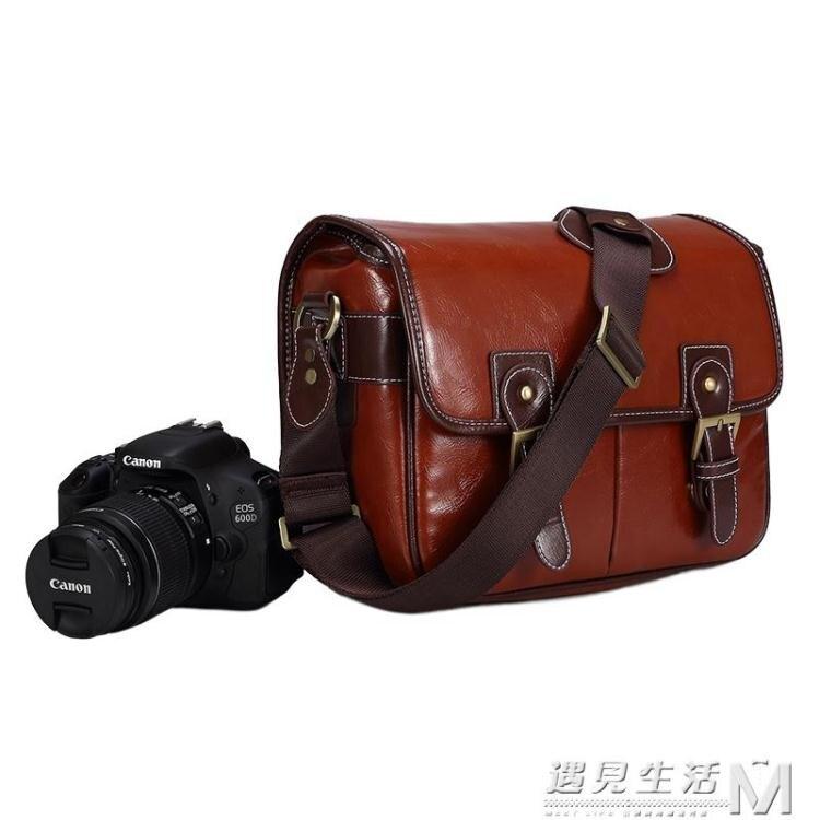 佳能單反760D80d 6D2 5D4單反相機包尼康D7500 D5600 A7rM3保護套 618特惠