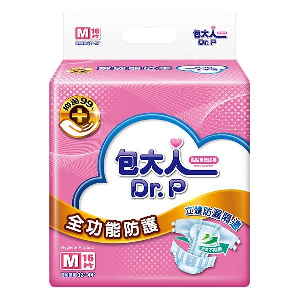 包大人全功能型成人紙尿褲 M16片  【大潤發】