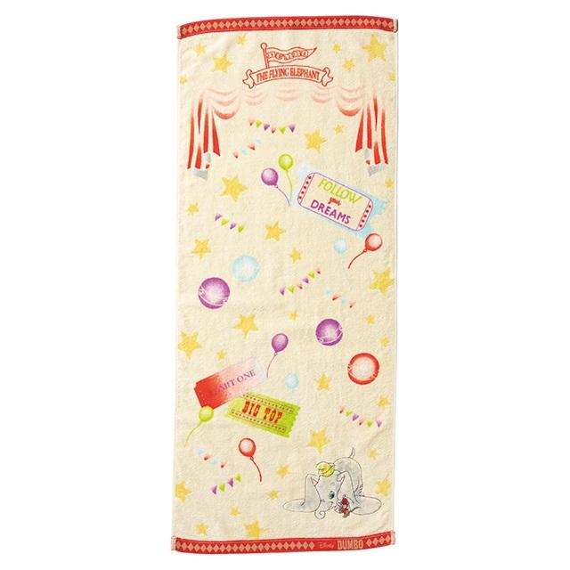 《Disney》毛巾-星星.小飛象
