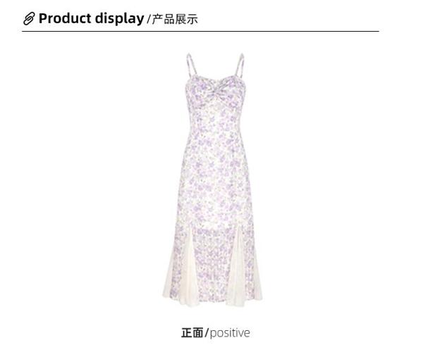 魚尾裙洋裝 2021年夏季新款法式小眾復古少女連衣裙收腰顯瘦氣質修身魚尾裙- 夢藝家