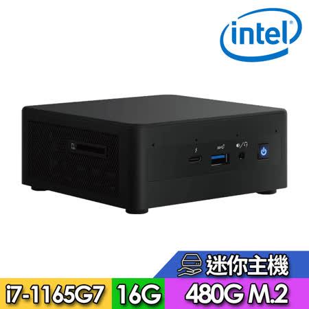 【Intel 英特爾】NUC平台【FINUC11PAHi70004】Intel四核心 SSD高速迷你電腦