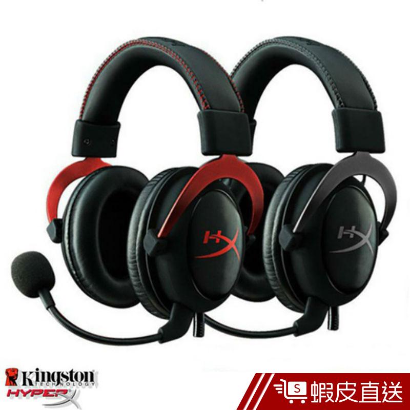 Hyperx CLOUD II 電競耳機 電競耳麥 頭戴式 遊戲耳機 耳麥 KHX-HSCP-RD GM  蝦皮直送