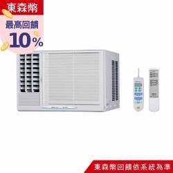 加贈安裝保固1年★台灣三洋SANLUX定頻窗型冷氣3坪SA-L22FEA左吹