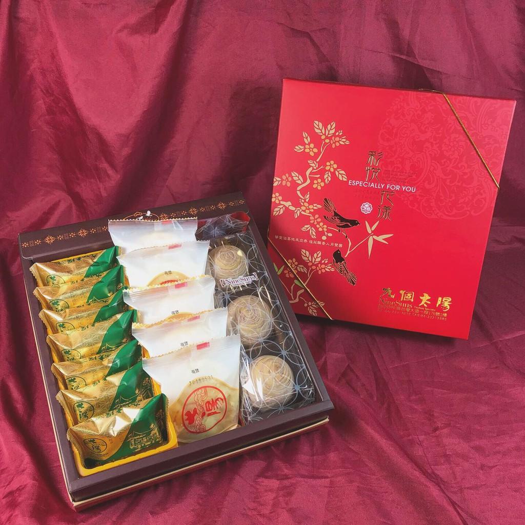 【九個太陽】經典禮盒-三色組禮盒