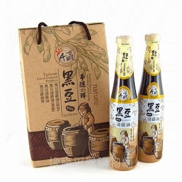 【下營鄉農會】黑豆清蔭油/黑豆蔭油膏420ml