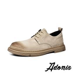 【Adonis】 真皮牛津鞋低跟牛津鞋/真皮復古擦色經典百搭牛津鞋 -男鞋  杏