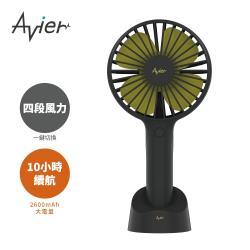 【Avier】COLOR MIX Hush 桌立 / 手持式風扇-耀岩黑