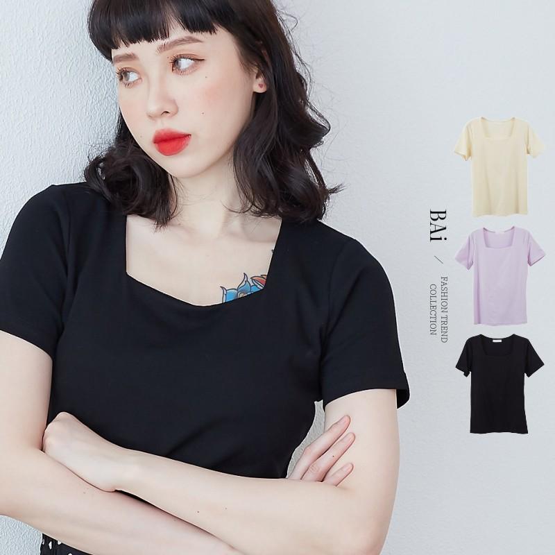 BAI e-shop 純色超彈性棉料方領上衣-【310514】