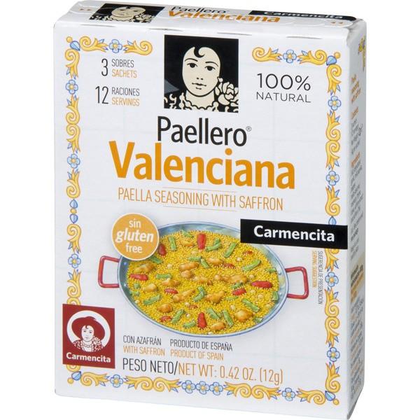 西班牙 Carmencita 卡門 Paellero 海鮮飯/瓦倫西亞燉飯香料 含番紅花 【Suny Buy】