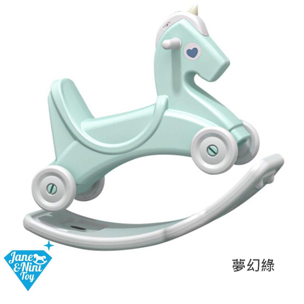 【JN.Toy】3合1多功能音樂搖搖馬(夢幻綠)