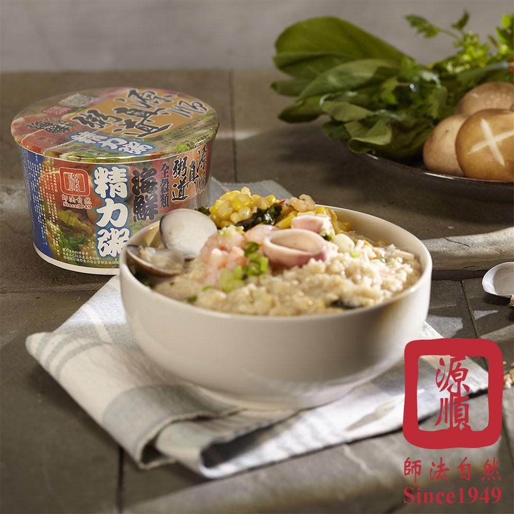 《源順》真粥道海鮮精力粥(60gx12碗)