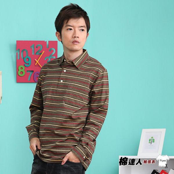 【PIPES-棉達人】雙絲光棉純棉 男生 襯衫領 長袖  綠麻花條紋