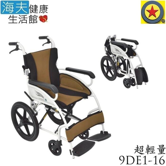 輪昇 特製推車 (未滅菌)【海夫健康生活館】輪昇 可折背 雙層座背墊 超輕量 輪椅(9DE1-16)