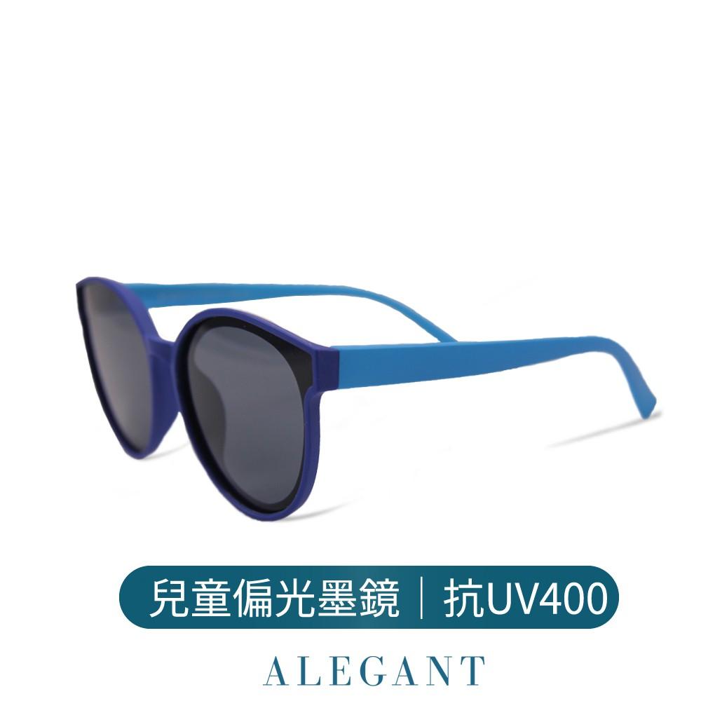 氧氣藍中性兒童專用輕量彈性貓眼圓框太陽眼鏡│UV400墨鏡│ALEGANT