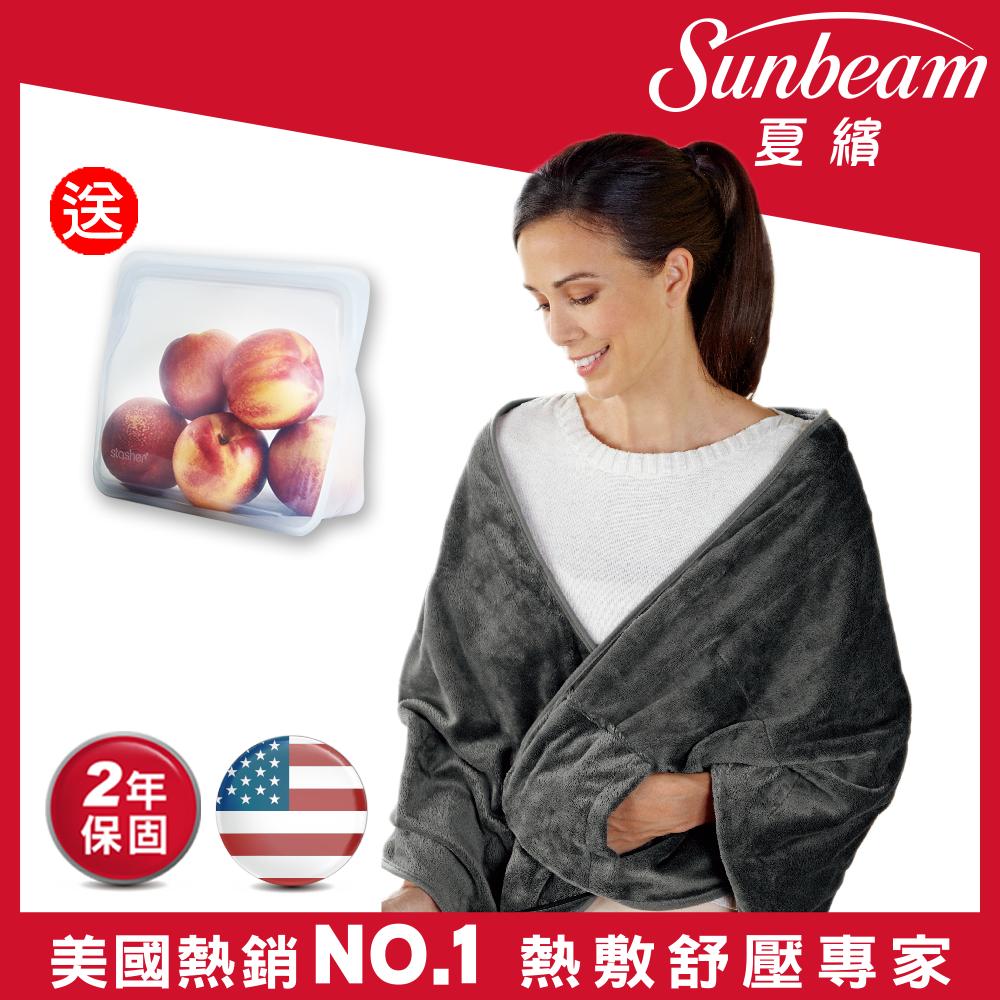 【送STASHER站站密封袋】美國Sunbeam 夏繽 柔毛披蓋式電熱毯(氣質灰)