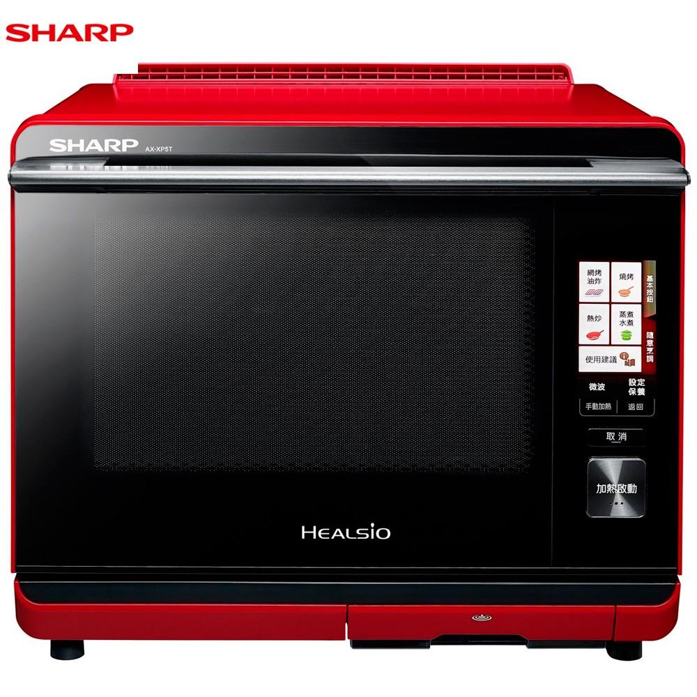 SHARP 夏普 AX-XP5T 過熱水蒸氣水波爐 30L 食譜數488道