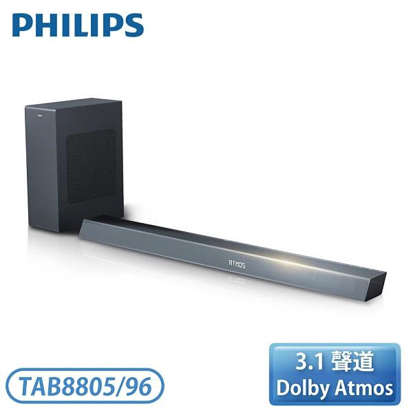 [PHILIPS 飛利浦]Soundbar 藍牙聲霸+無線重低音喇叭 TAB8805/96