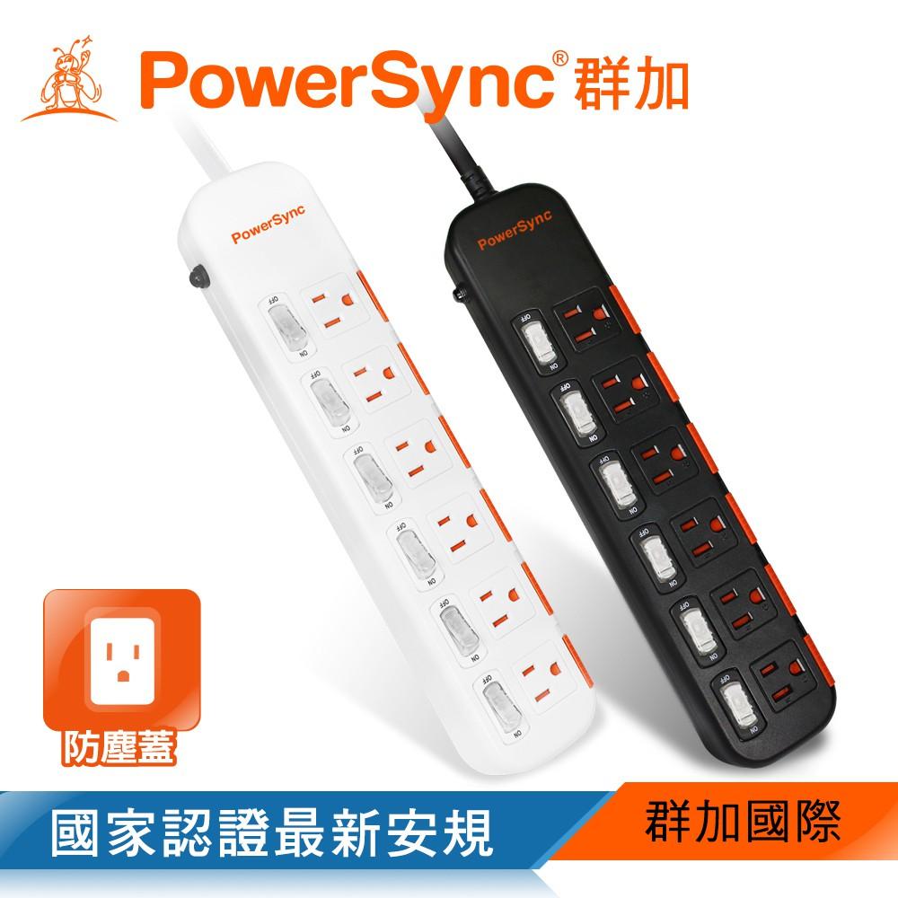 群加 PowerSync 六開六插滑蓋防塵防雷擊延長線(TPS366DN0018)