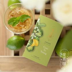 【果熹釀】青蘋果檸檬天然釀造果醋 7x50ml