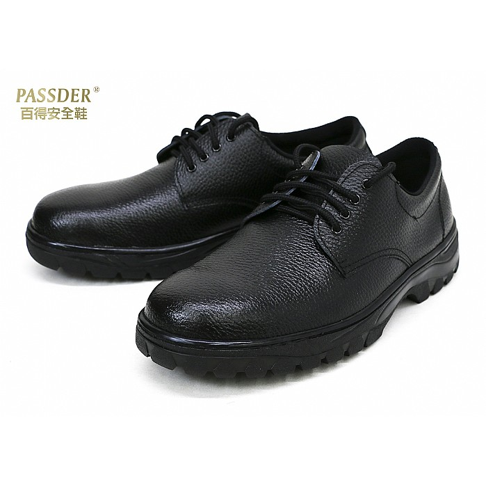 SK 鞋子大王 PASSDER 百得鋼頭安全鞋-綁帶基本款