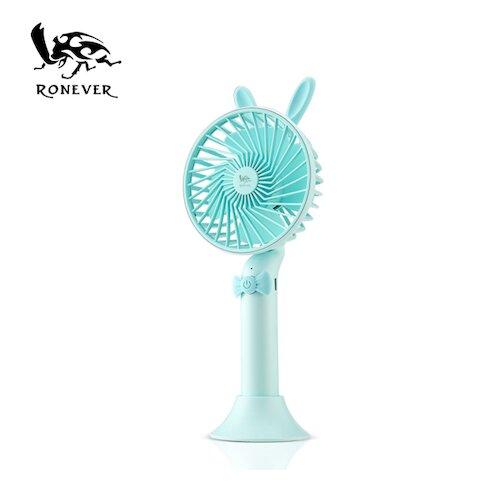 Ronever 充電式兔耳風扇-藍-PC247