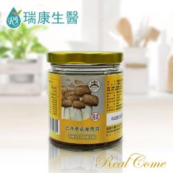 【瑞康生醫】純素-巴西蘑菇橄欖醬