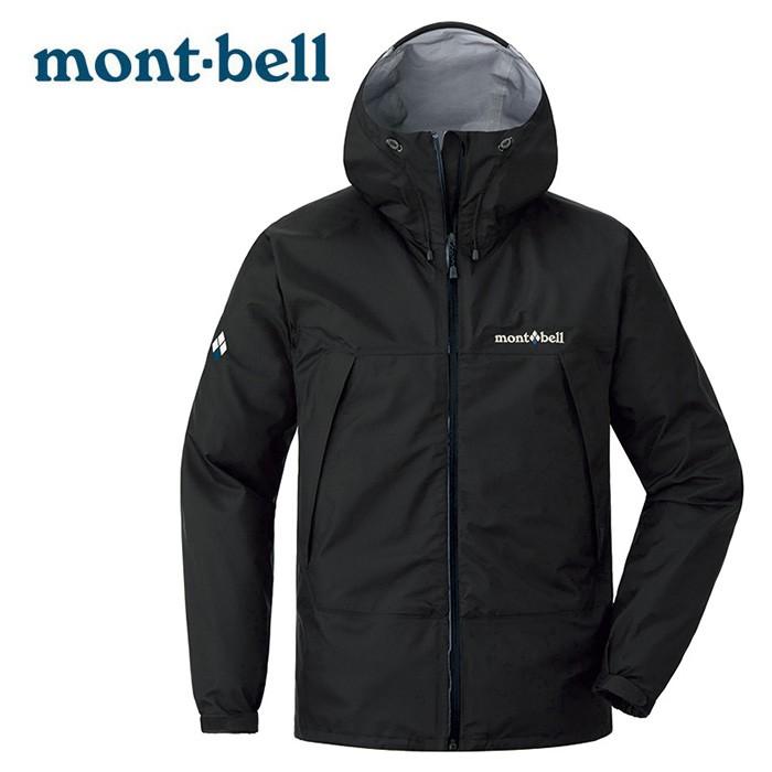 【mont-bell 日本】Thunder Pass 防水透氣風雨衣 防水外套 男款 黑色 (1128635)