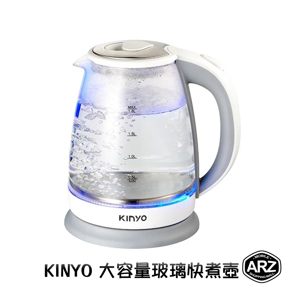KINYO 玻璃快煮壺 1.8L大容量 保固一年 自動斷電 304不鏽鋼 熱水瓶 燒水壺 電熱水壺 熱水壺 煮水壺ARZ