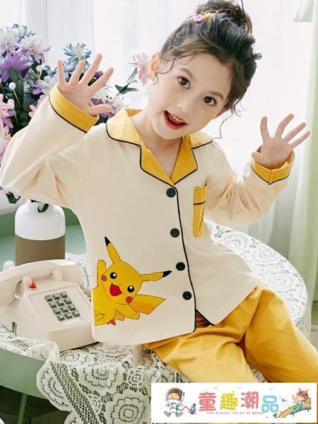 兒童睡衣 兒童女春秋季純棉套裝長袖薄款女寶寶女童小童小女孩家居服夏 童趣