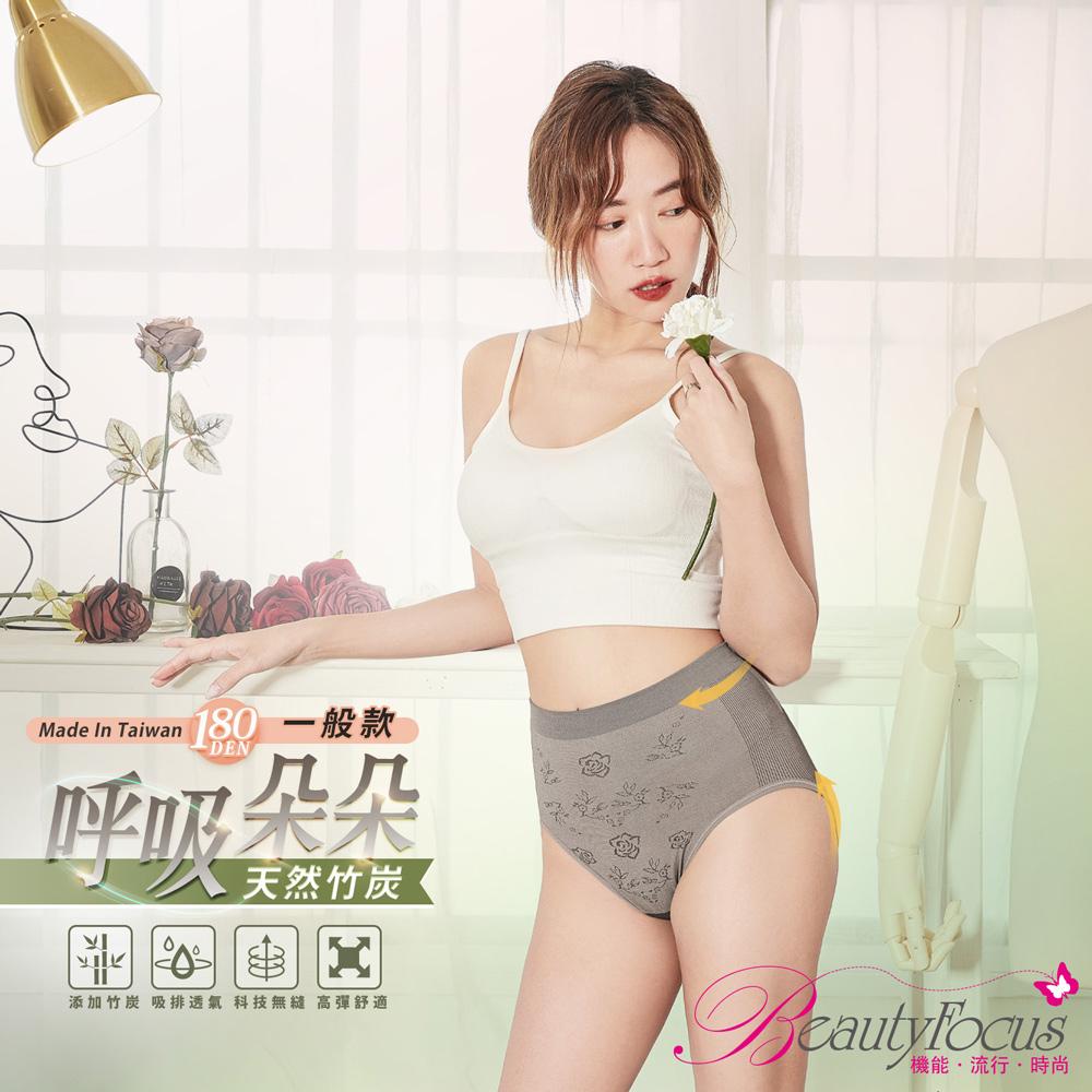 BeautyFocus 180D天然竹炭微塑彈力內褲-一般款/灰(125002)