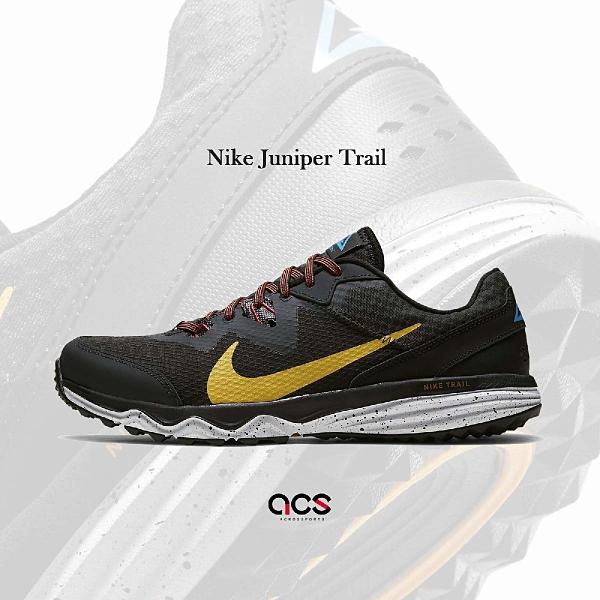 Nike 越野跑鞋 Juniper Trail 黑 黃 紅 男鞋 慢跑 戶外 高抓地力 穩定【ACS】 CW3808-005
