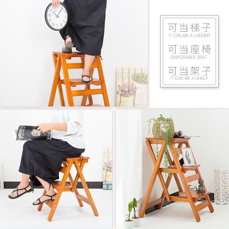 實木梯凳家用多功能折疊梯登高三步人字梯小臺階樓梯室內楠竹梯椅 艾琴海小屋