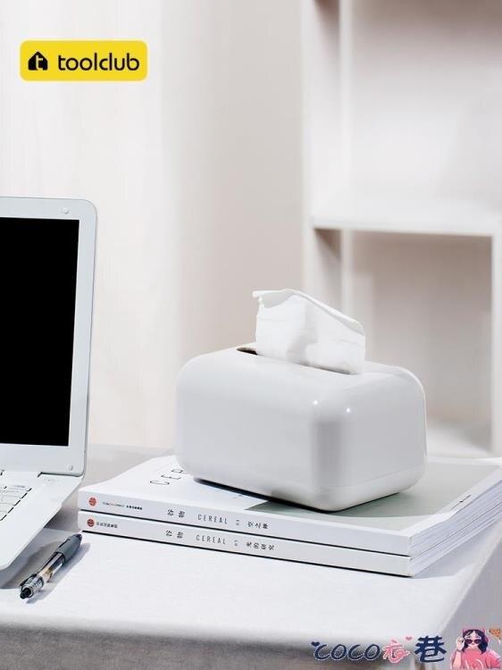 紙巾盒 抽紙盒家用客廳茶幾紙巾盒創意網紅北歐簡約彈簧抽紙桌面紙巾盒