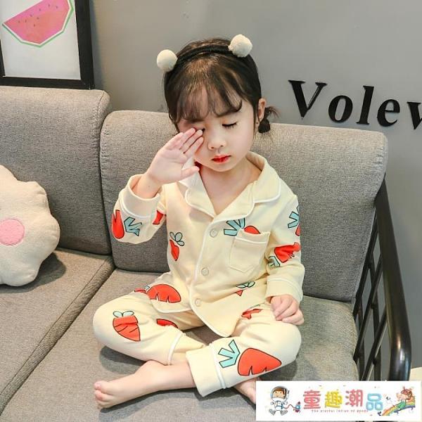 兒童睡衣 兒童春秋純棉寶寶小女孩套裝棉薄款長袖公主女小童女童家居服 童趣