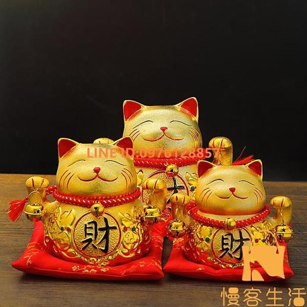 5寸招財貓擺件陶瓷禮品裝飾存錢罐開業發財貓【慢客生活】